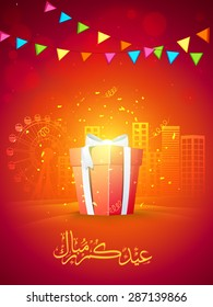 Elegant greeting card with arabic calligraphy text of Eid Mubarak on shiny creative background for muslim community festival celebration.