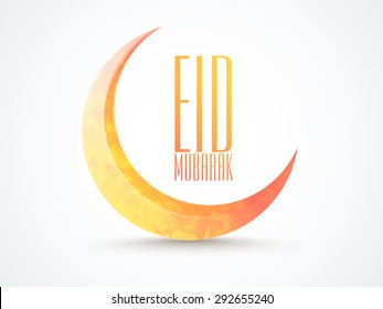 Elegant greeting card design decorated with beautiful 3D crescent moon for Islamic festival, Eid celebration.