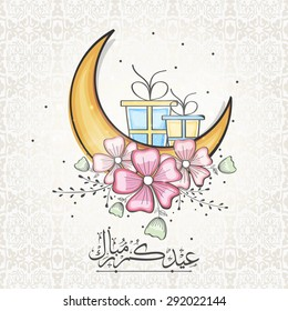 Elegant greeting card design with pink flowers decorated crescent moon, gifts and Arabic Islamic calligraphy of text Eid Mubarak on seamless background.