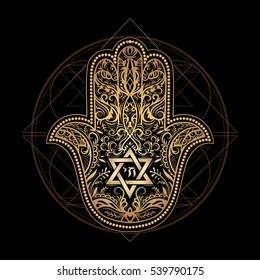 Elegant hand drawn Isolated raditional Jewish sacred amulet and religious symbols - Hamsa or hand of Miriam, palm of David, star of David, Rosh Hashanah, Hanukkah,  Shana Tova.