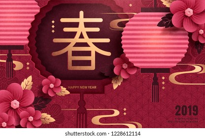 Elegant hanging lantern and floral background in paper art style, spring word written in Chinese character