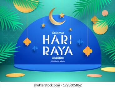 """Elegant hari raya greeting with lanterns, moon and stars. The Malay words mean """" happy hari raya"""" and """" May you forgive us"""""""