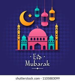 Elegant High Detail Colorful Eid Mubarak Banner And Card Illustration