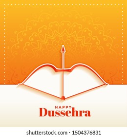 elegant hindu happy dussehra festival greeting card design