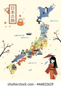 elegant Japan travel map design - Japan travel in Japanese on top left