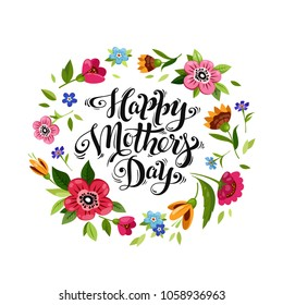 Elegant lettering Happy Mother's Day in flower frame. Happy Mother's Day Card. Vector floral wreath with poppy, forget-me-not, sunflower, butterflower around inscription.