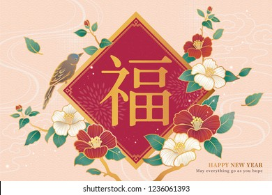 Elegant Lunar New Year poster with camellia elements, Fortune word written in Chinese character