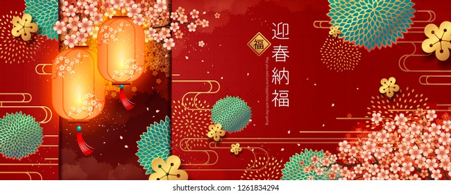 Elegant lunar year banner with hanging lantern and sakura petals flying in the air, May you welcome happiness with the spring written in Chinese characters