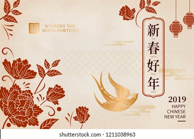 Elegant lunar year design with fortune and happy new year written in Chinese words, red peony and gold swallow elements