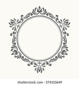 Elegant luxury retro floral frame. Design template for banner, card, invitation, label, emblem etc. Linear vintage vector illustration.