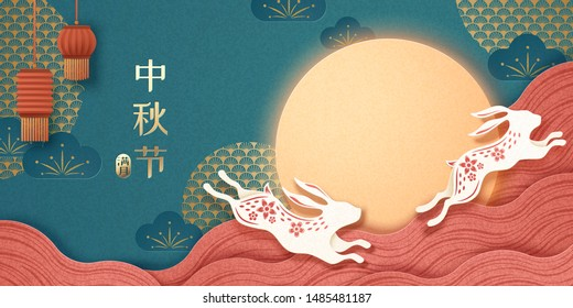 Elegant mid autumn festival and the full moon written in Chinese words, attractive moon and jade rabbits on blue background