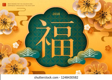 Elegant new year design with fortune word written in Hanzi, paper plum flowers and pine leaves on golden background
