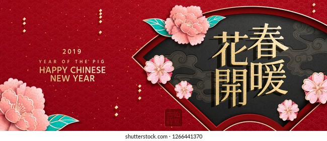 Elegant peony with fan shaped decorations, flowers blossom in warm spring written in Chinese new year