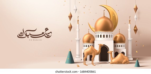 Elegant Ramadan celebration banner with crescent moon hidden behind mosque and Arabic calligraphy Eid Mubarak aside, meaning happy holiday, 3d illustration
