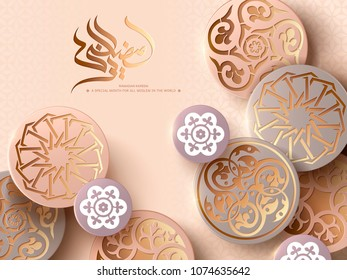 Elegant Ramadan Kareem calligraphy with decorative floral pattern in light pink and gold color