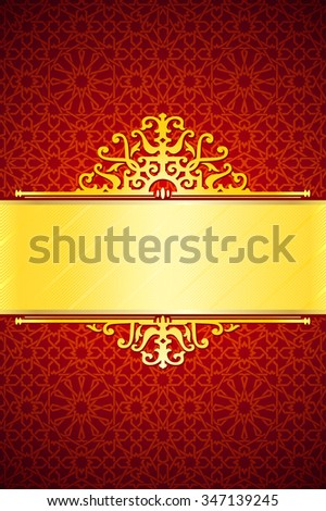 Elegant Royal Red Banner Moroccan Background And Glossy Gold Filigree Decor