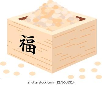 Elegant soys of Japanese Setsubun went into measuring box