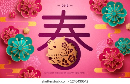 Elegant Spring festival greeting card with paper plum flowers and golden piggy jumping out of the word, spring written in Hanzi in fuchsia tone