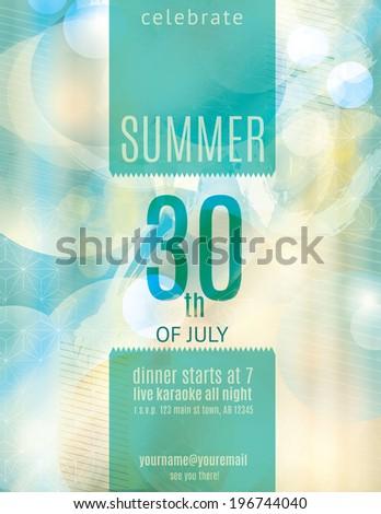 Elegant Summer Party Invitation Flyer Template Stock Vector Royalty