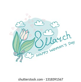Elegant template with Spring holiday 8 March card with tulip and clouds. Happy Women's Day. Elegant spring design blooming tulip against the blue sky.