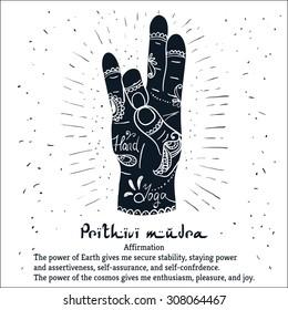 Element yoga Prithivi mudra hands with mehendi patterns. Vector illustration for a yoga studio, tattoo, spa, postcards, souvenirs.