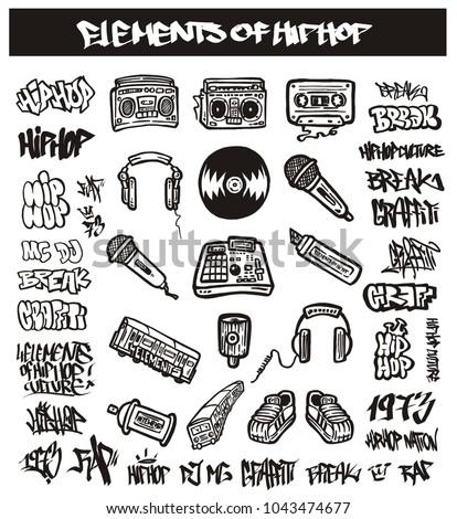 Elements Of Hip Hop Vol 1 Hand Painted Elements Of Hip Hop Culture