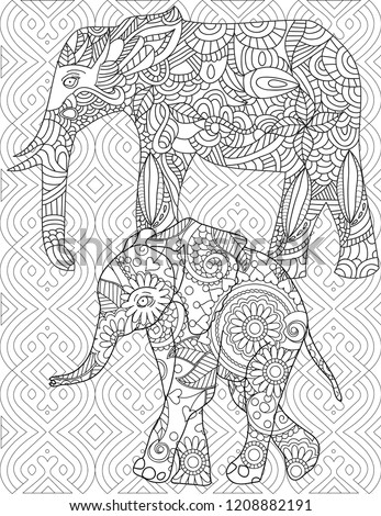 Elephant Coloring Book Page Adults Stock Vector Royalty Free