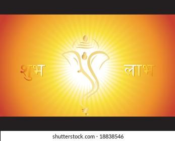 elephant god Ganesha abstract design