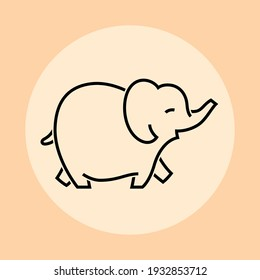 Elephant icon and logo, vector illustration and simple design.