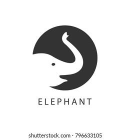 Elephant Logo Vector Template Design