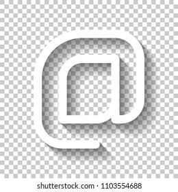 E-mail symbol, internet mail icon. Linear, thin outline. White icon with shadow on transparent background