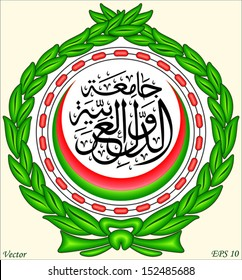 Emblem of the Arab League