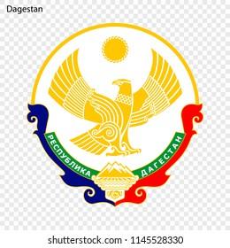 Emblem of Dagestan, province of Russia