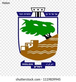 Emblem of Holon. City of Israel. Vector illustration