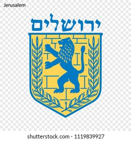 Emblem of Jerusalem. City of Israel. Vector illustration