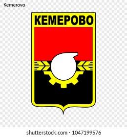 Emblem of Kemerovo. City of Russia. Vector illustration