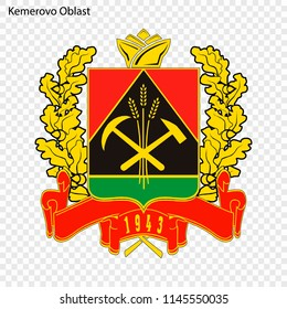 Emblem of Kemerovo Oblast, province of Russia