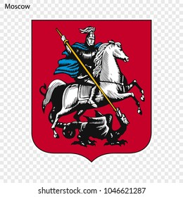 Emblem of Moscow. City of Russia. Vector illustration
