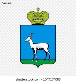 Emblem of Samara. City of Russia. Vector illustration