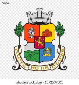 Emblem of Sofia City. Vector illustration