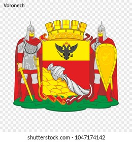 Emblem of Voronezh. City of Russia. Vector illustration