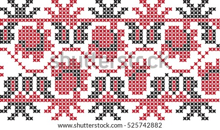 Embroidered Crossstitch Pattern Ukrainian Stock Vector Royalty Free