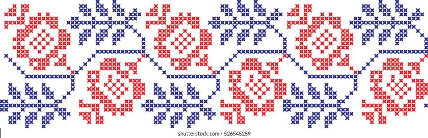 Embroidered Cross Stitch Pattern Ukrainian National