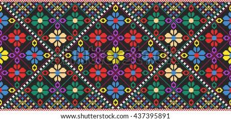3c2465c7918 embroidered old handmade cross-stitch ethnic Ukraine pattern. Traditional  Ukrainian folk art pattern -