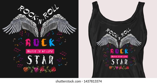 Embroidery guitar and wings, roses, music notes, rock star slogan. Trendy apparel design. Template for fashionable clothes, modern print for t-shirts, apparel art