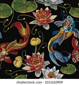 Embroidery koi fish and water lily seamless pattern, japanese pattern. Classical embroidery koi carp, pink and white lotuses and water lilies, template clothes, t-shirt design