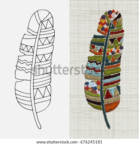 Embroidery Pattern Feather Colorful Hoop Art Stock Vector Royalty