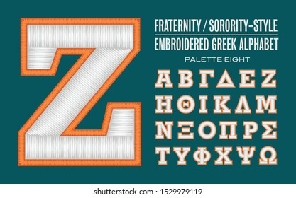 An embroidery styled 3d Greek alphabet for sorority, fraternity, sports uniforms, or university branded garments. Realistic thread pattern of embroidered stitching.