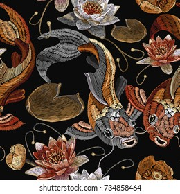 Embroidery vintage koi fish and water lily seamless pattern, japanese pattern. Classical embroidery koi carp, pink and white lotuses and water lilies, vintage template clothes, t-shirt design