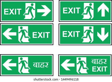 emergency exit or simple exit with hindi language, written means exit